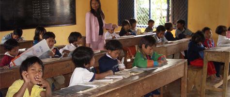 世界を知る学校